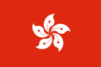 Hong Kong's flag.