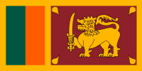 Sri Lanka's flag.